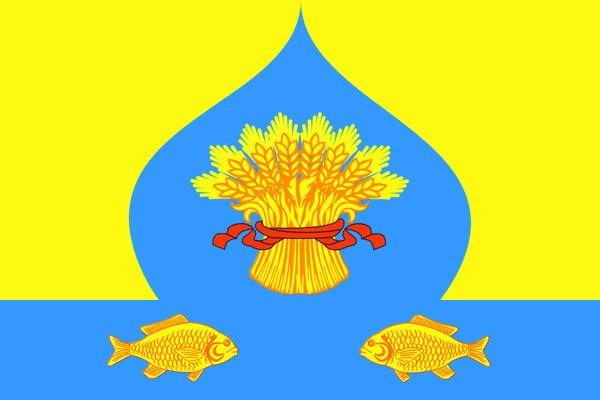 flag_novokub_sm.jpg